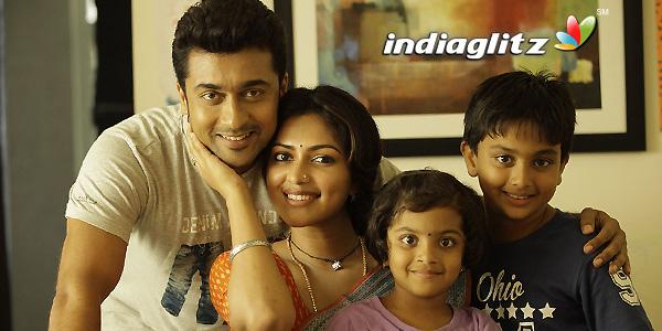 border telugu movie