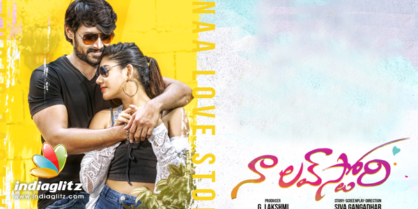 Naa Love Story Review