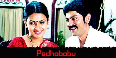 Pedhababu