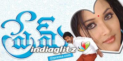 Prem@Prema.com
