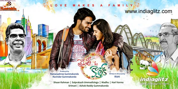 Prematho Mee Karthik (2017) DVDScr Telugu Full Movie Watch Online Free