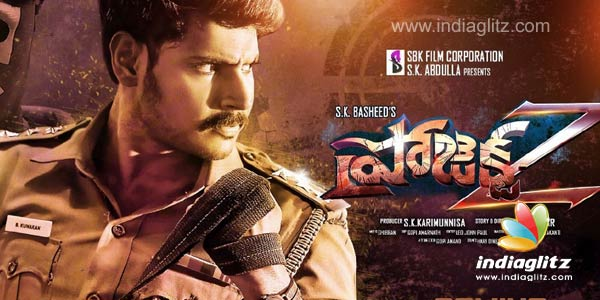 Project Z (2017) DVDScr Telugu Full Movie Watch Online Free