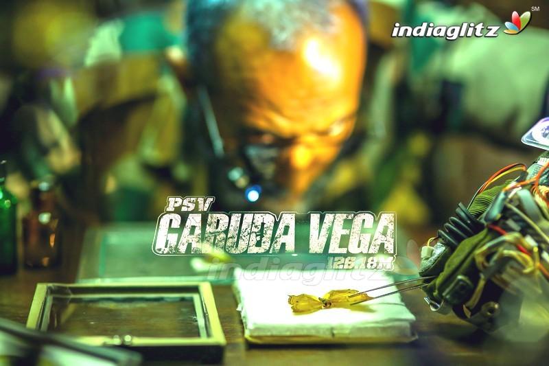 PSV Garuda Vega 126.18M