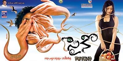 Psycho_2010