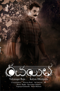 Rachayitha Review