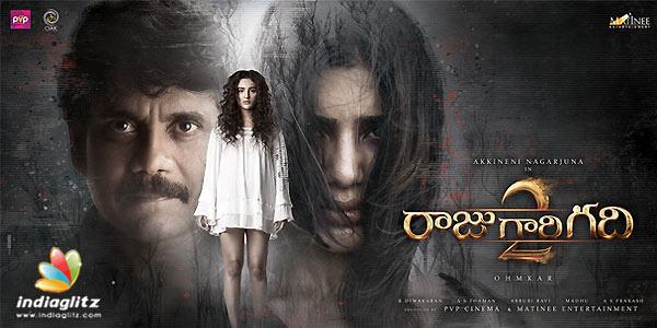 Raju Gari Gadhi 2 Peview