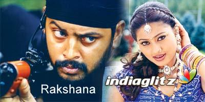 Rakshana