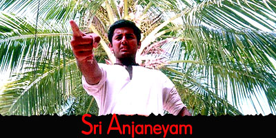 Sri Anjaneyam
