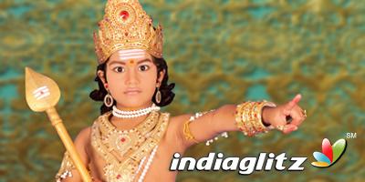 Sri Subrahmanyeswara Swamy