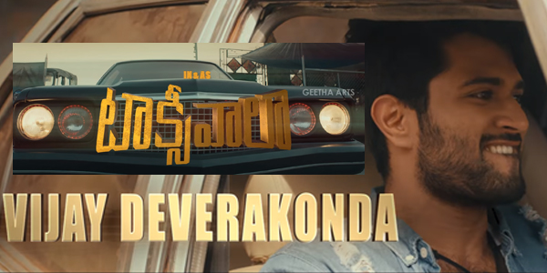 Taxiwaala Peview