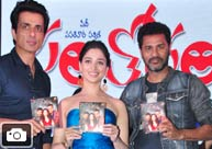 'Abhinetri' Audio Launch (Set-2)