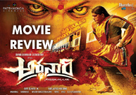 'Ardhanaari' Movie Review
