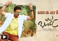 Babu Bangaram' Audio Release Teaser