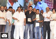 'Babu Bangaram' Audio Launch (Set-1)