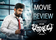 'Bethaludu' Movie Review