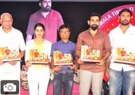 'Bichagadu' 50 Days Celebrations