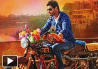 'Brahmotsavam' Motion Poster