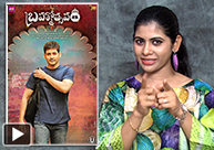 'Brahmotsavam' Movie Review