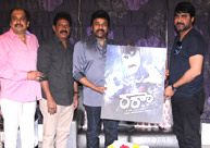 Chiranjeevi releases 'Ra Ra' first look