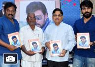 Pasupuleti Ramarao's 'Chiranjeevitham' Book Launch