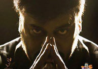 What is your opinion on the title of Chiranjeevi's 150th film?