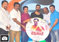 'Dharma Yogi' Audio Launch