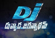 Tune into 'DJ' Teaser at that time!