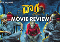'Dora' Movie Review