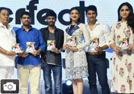 'Entha Varaku Ee Prema' Audio Launch