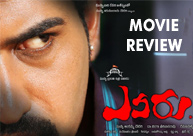 'Evaru' Movie Review
