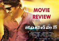'Gentleman' Movie Review