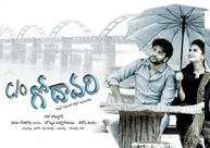 'C/o Godavari' Movie Review