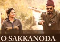 Song Review: O Sakkanoda