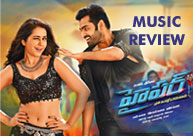 'Hyper' Music Review