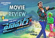 'Hyper' Movie Review