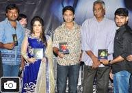 'Iddaram' Audio Launch