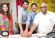 'Intlo Deyyam Naakem Bhayam' Song Launch At Radio Mirchi