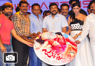 'Jakkanna' Audio Launch (Set 2)