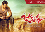Jakkanna Review Live Updates
