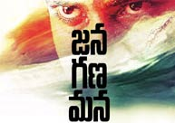 Mahesh-Puri film title, logo out