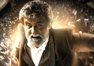 'Kabali' audio release date is here