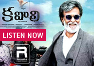 Listen Now Kabali Songs