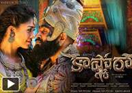 'Kaashmora' Movie Review