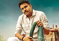 'Katamarayudu': First Teaser date officially announced