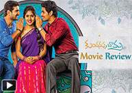 'Kundanapu Bomma' Movie Review