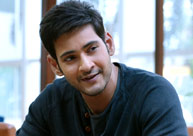Mahesh's pre-look on his birthday