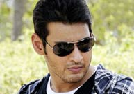 Mahesh Babu's movie release sooner than expected