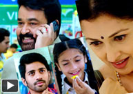 'Manamantha' Teaser