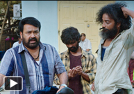 'Manamantha' Latest Trailer