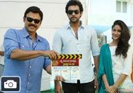 Varun Tej - Srinu Vaitla Movie 'Mister' Launch
